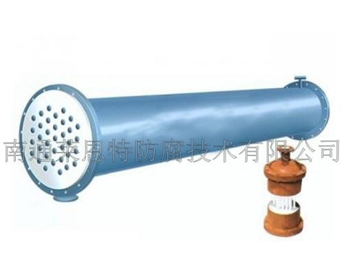 四氟换热器